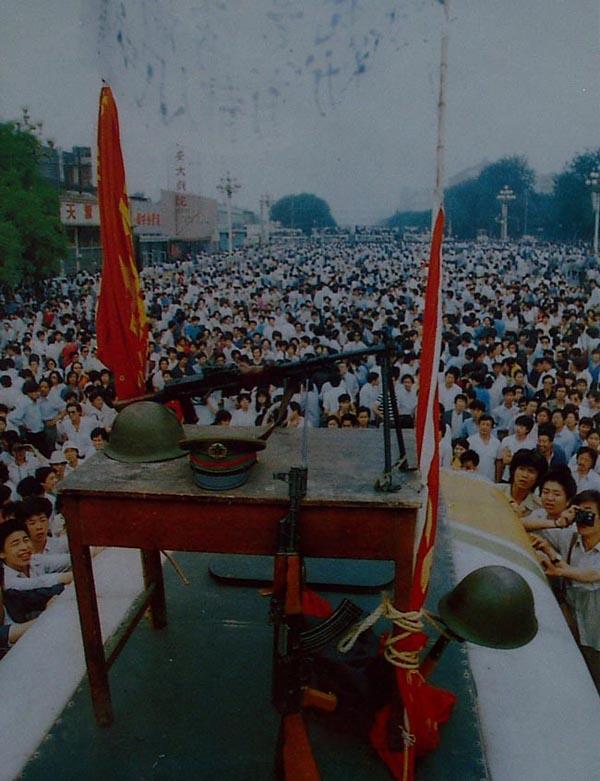 Što se doista dogodilo na Trgu Tiananmen